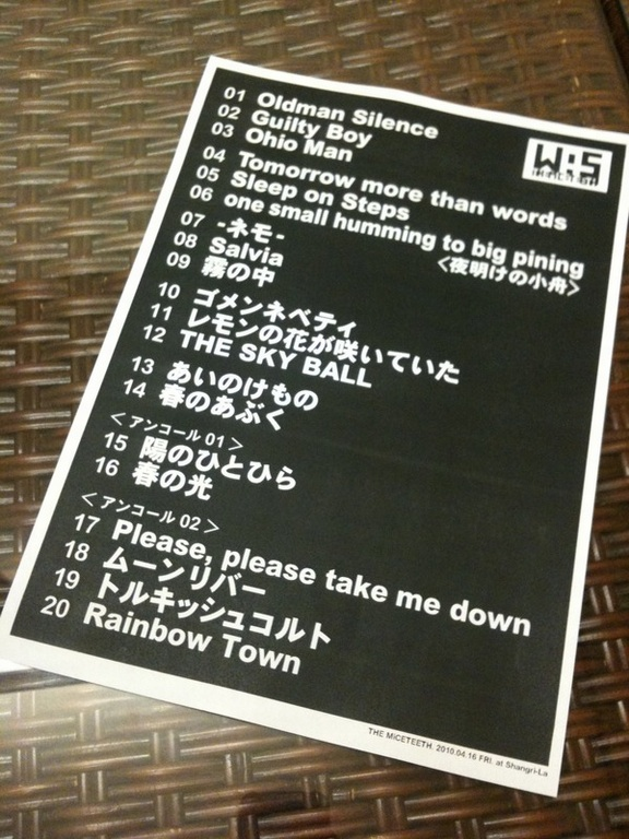 WAS set list
