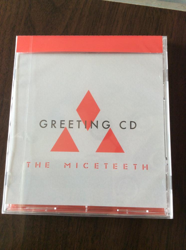 greetingcd